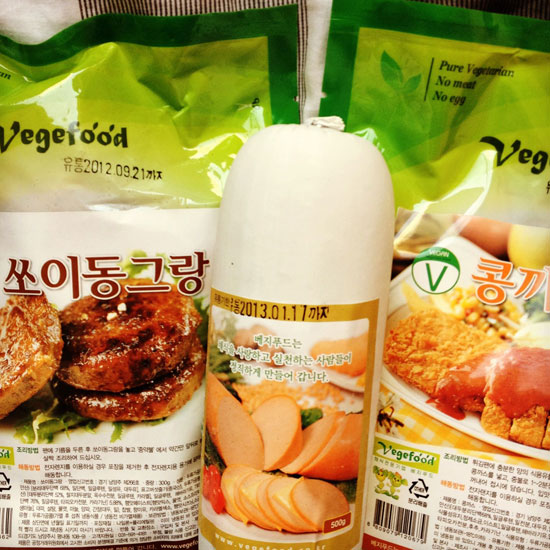 Cover for South Korea veg food
